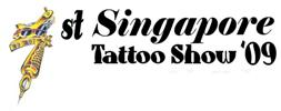 Click logo to go to tattoo show website