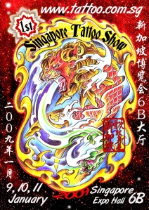 Official Show Poster - 1st Singapore Tattoo Show
