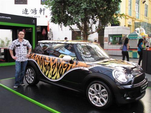 Kirby Lian & Unzip the Tiger